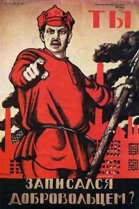 plakat-wojenny-ty-czy-zglosiles-sie-na-ochotnika