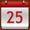 kalendarz-25